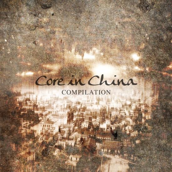 Core in China - cover art #1 (by Joe Wu)